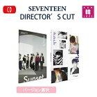 【K-POP・韓流・生写真】SEVENTEENSPECIALALBUM'DIRECTOR'SCUT'バージョンランダム(PLOTver、SUNSETver)セブンティーンセブ千(8804775087523-1)