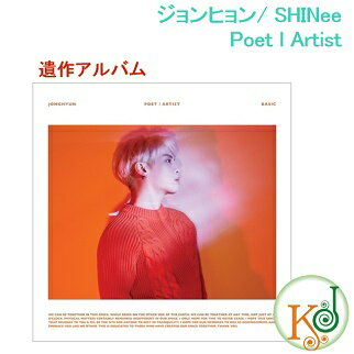 韓国(K-POP)・アジア, 韓国(K-POP) K-POP K-POP (SHINee) Poet l Artist (CD) SHINEE JONGHYUN (8809269508836-1)(8809269508 836-1)