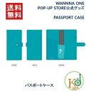 WANNA ONE 公式 グッズ ★ PASSPORT CASE POP-UP STORE ワナワン パスポートケース ポップアップストア/...