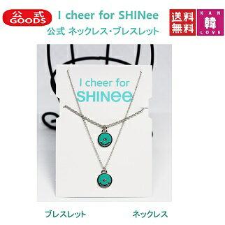 コレクション, その他 SHINEE I cheer for SHINee SHINEE(7070180222-1)