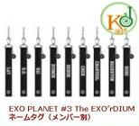 ��K-POP���å�����ͽ���EXO�ʥ������˥͡��ॿ�������С�����TheEXO'rDIUM2016EXOPLANET#3�����륳���ȥ��å�(p0000gxo-1)