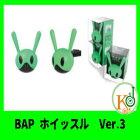 ��K-POP���å�����ͽ���B.A.P(BAP/�ӡ������ԡ�)�ۥ��å���Ver.3(p0001tsb01)