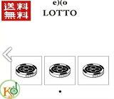 【K-POPCD・送料無料・予約】EXO(エクソ)3集リパッケージ[LOTTO](KOREANVer.)(8809269506368)