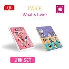 TWICE「WhatisLove?」5thミニアルバムCD2種セット(A+Bver.)トゥワイス/【初回特典なし】おまけ:ステッカー(大)(8809440338085-5)