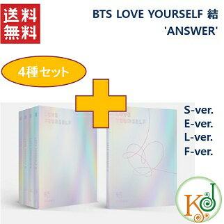 韓国(K-POP)・アジア, 韓国(K-POP)  BTS CD LOVE YOUR SELF Answer CD4 8(8809440338238-4)