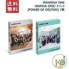 WANNAONE/1??=1[POWEROFDESTINY]1集バージョンランダム発送(CD)韓国盤ワナ・ワンパワー・オブ・デスティニー/おまけ:生写真(8809603547217)