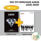 【K-POP・韓流】EXO正規5集リパッケージアルバム★2種セット「LOVE+SHOT」エクソ/おまけ:生写真(8809440338535-2)