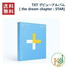【初回特典なし】TXTデビューアルバム【TheDreamChapter:STAR】CDTOMORROWXTOGETHER?(8809440338696-02)