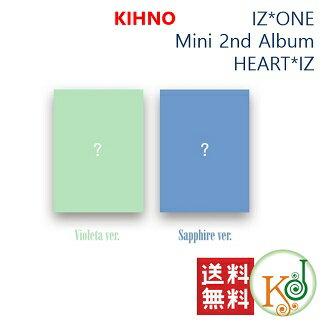 【おまけ付き】【 Kihno 】IZ*ONE ミニ2集 アルバム HEART*IZ / Mini 2nd Albumバージョンランダム IZONE アイズワン/おまけ:生写真+トレカ(8809658311221)