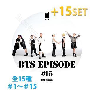 ラベル・ステッカー, シール・ステッカー K-POP DVDBTS EPISODE 8 (7070190614-16)
