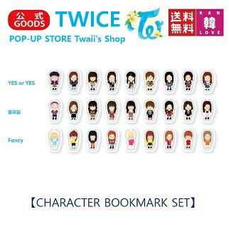 文房具・事務用品, ブックマーク・しおり CHARACTER BOOKMARK SET 9 POP-UP STORE Twaiis Shop TWICE (7070190726-13)(7070190726-1 3)