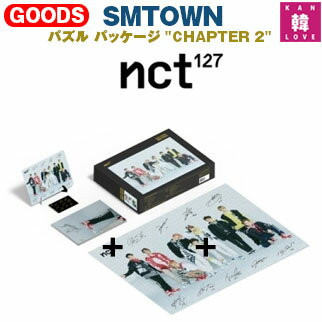 韓国(K-POP)・アジア, 韓国(K-POP) NCT127Ver.)SM Artist Puzzle Package CHAPTER 2 SM Ent NCT127 (7070190814-02)