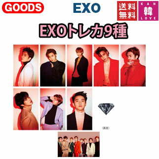 トレーディングカード・テレカ, トレーディングカード EXO LOVE SHOT9 (7070190808-05)