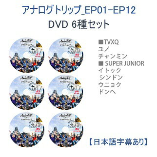 韓国(K-POP)・アジア, 韓国(K-POP) K-POP DVD7SET EP01-EP12PV LIVEBEHINDETVXQ SUPER JUNIOR SJ (7070190614-39)