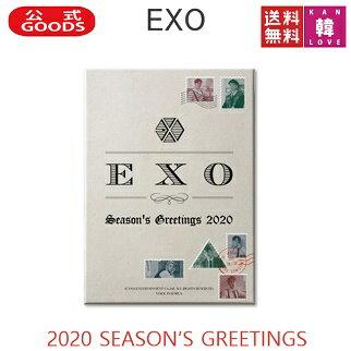カレンダー, タレント EXO 2020 SEASONS GREETINGS SM (8809664808814-05)