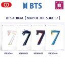 【おまけ付き】【初回特典ポスター折り畳み】BTS CD アルバム [MAP OF THE SOUL