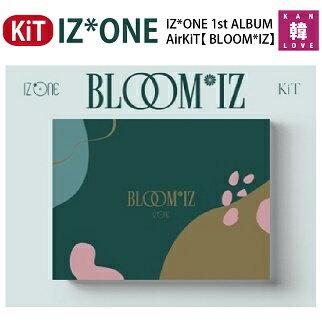 【おまけ付き】 IZONE 1st KiT ALBUM 【 BLOOM*IZ】IZ*ONEアイズワン正規1集キットアルバムPRODUCE48 プデュ46 AKB48 HKT48/おまけ:生写真(8809658318879)