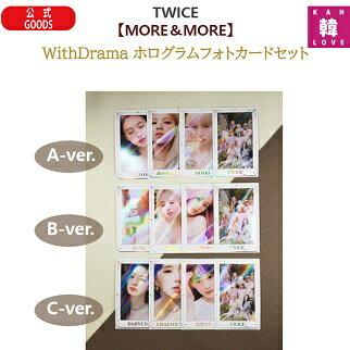 写真集, グラビアアイドル・タレント TWICEMORE MOREWith Drama (7070200604-01)