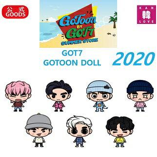 ぬいぐるみ・人形, ぬいぐるみ GOT7 GOTOON GoToon BY GOT7 SUMMER STORE 2020 (7070200815-01)