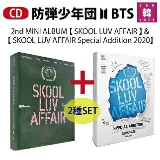 韓国(K-POP)・アジア, 韓国(K-POP) 9BTS 22SET SKOOL LUV AFFAIR SKOOL LUV AFFAIR Special Addition 2020 8(8804775137761-02)
