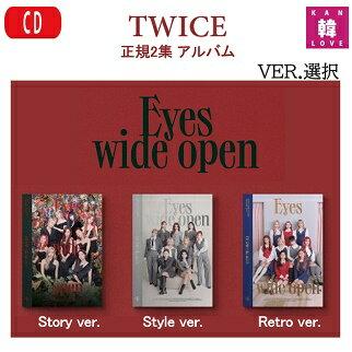 韓国(K-POP)・アジア, 韓国(K-POP) 1TWICE Eyes wide open 21026CD (7070201006-04)