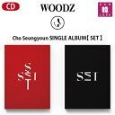 【おまけ付き】WOODZチョスンヨンSINGLE ALBUM【 SET 】Cho SeungyounX1(エックスワン)CDシングルアルバム/ おまけ:生写真(8809704420976-01)