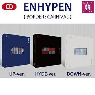 おまけ付き ENHYPEN(エンハイフン)CDアルバム BORDER:CARNIVAL エンハイプン(ランダム)おまけ:生写真