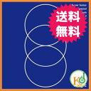 【K-POPCD・送料無料・クリアファイル・予約】 SUPER JUNIOR - MAGIC [10周年 スペシャルアルバム PART2 MAGIC](8809269505217)