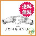 【K-POPCD・送料無料・クリアファイル・予約】 ジョンヒョン (SHINEE) - 小品集 [話 OP.1/STORY OP.1] /全曲自作曲(8809269505224)