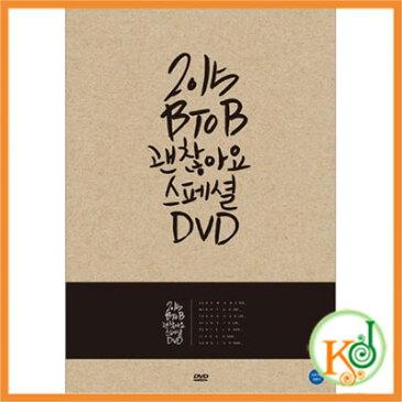 【K-POPCD・送料無料・クリアファイル・予約】 BTOB(ビートゥビー)大丈夫スペシャルDVD(2 DISC)[PHOTOBOOK(54P)+ USB](8809270580630)
