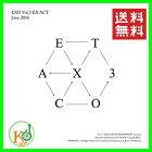 ��K-POPCD������̵�������̿���ͽ���EXO(������)-3��(KOREANVer.)(8809269506139)