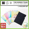 【K-POPグッズ・送料無料・代引不可】BTSOFFICIALL-HOLDERSET[THEWINGSTOUR]防弾少年団/生写真(bts2016501)