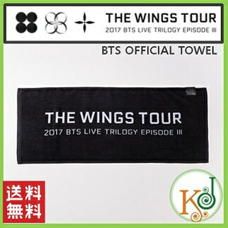BTS OFFICIAL TOWEL [THE WINGS TOUR] 防弾少年団/生写真