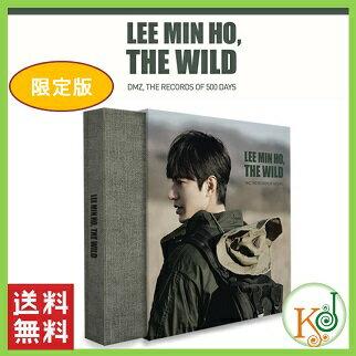 LEE MIN HO(イ・ミンホ)写真集 [LEE MIN HO, THE WILD]限定版/写真集216p+正規品認証カード+ホルダー
