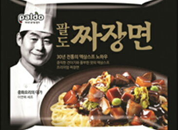 ■新商品■八道 ジャージャー麺(203g)/韓国ラーメン/パルド/韓国食品/Paldo/チャジャン/ジャジャン麺/625Kcal