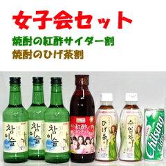 こんなに入って1500円韓国焼酎カクテルで女子会を開こう。激安◆韓国焼酎 チャミスルfresh×3本...