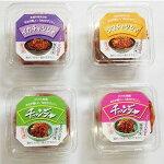 ソウルの市場から直送やわらかい明太チャンジャ◆韓国産辛口チャンジャ500g