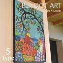 絵画 ピカソ 3個セット 人気商品 3点SET 壁掛け インテリア 玄関に飾る 絵 おしゃれ 壁飾り『並べて飾るとオシャレです』まとめ買い トイレ 黒フレーム テレワーク おうち時間