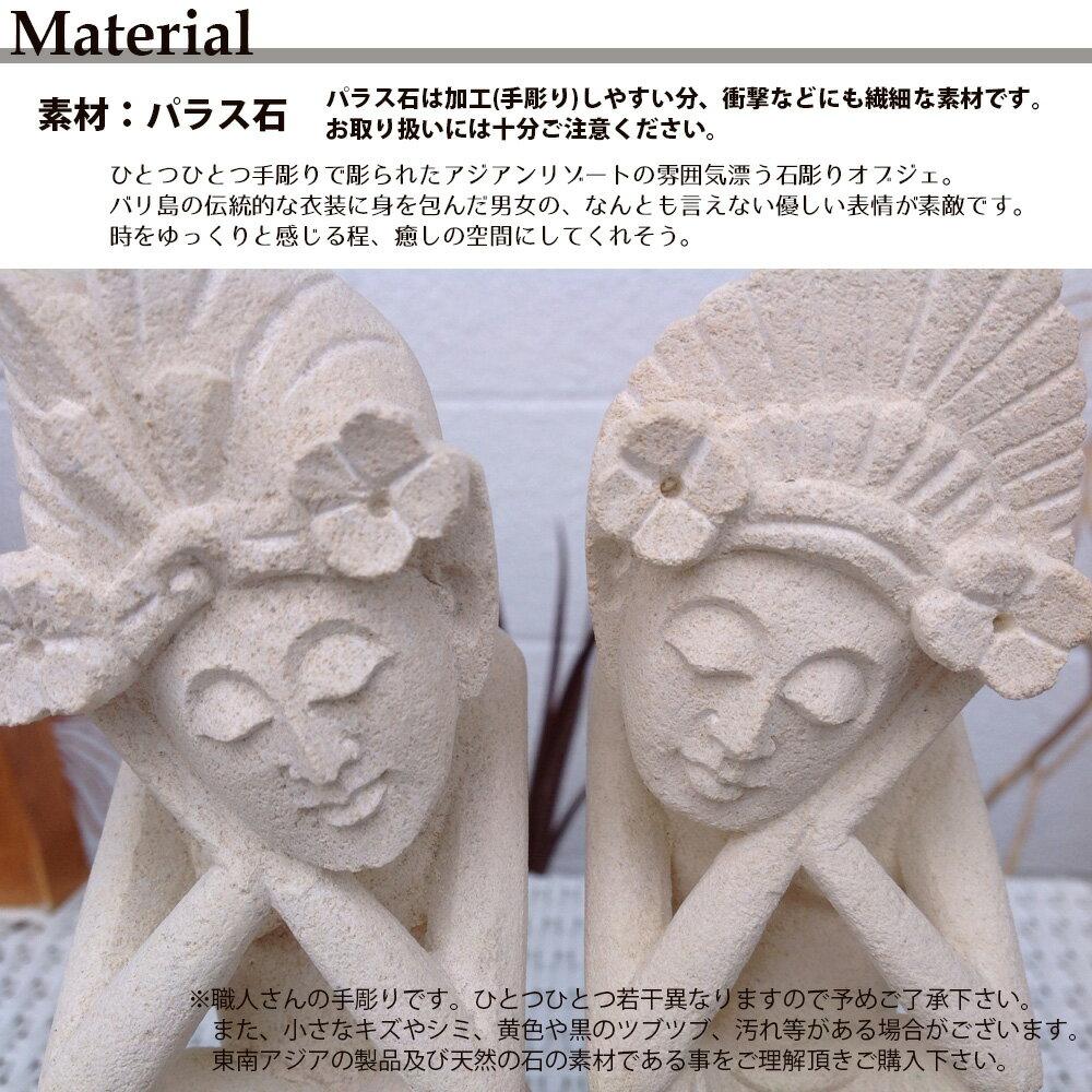Kanmuryou rakuten global market stone carving sculpture