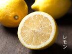 観音山レモン(おてんば娘:訳ありB級品)5kg レモン酢、塩レモンにもどうぞ。レモン単品のご依頼の場合はご注文日の翌日こちらを発送!防腐剤・ワックス一切不使用!安全安心で農園直送!