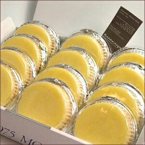 【神戸名物】観音屋デンマークチーズケーキ12個入り