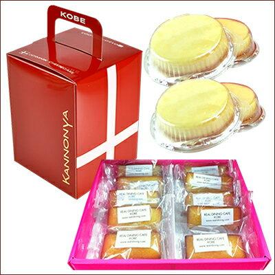 ちょっとした贈り物や、お試しに最適♪観音屋のデンマークチーズケーキ4個&フィナンシェ10個セット
