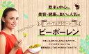 蜂花粉(ビーポーレン)250g お届け別名【パーフェクトフード】蜂蜜専門店 かの蜂 2