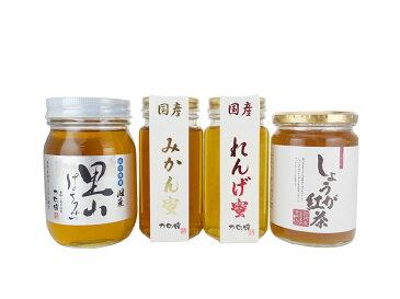 解体セール!国産みかん蜂蜜250g・国産れんげ蜂蜜 250g・国産里山蜂蜜500g・しょうが紅茶450gセット ※お一人様1個限り蜂蜜専門店 かの蜂