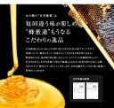 国産百花蜂蜜 1000g×2本 セット 合計2kg 2000g 国産 はちみつ 瓶 完熟純粋はちみつ 非加熱蜂蜜専門店 かの蜂公式サイト