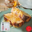 ギフト 蜂蜜パウンドケーキ(りんご)とハーバリウムセット ギ...