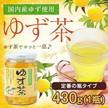 ゆず茶 430g 国産ゆずを蜂蜜につけこみました!蜂蜜専門店 かの蜂