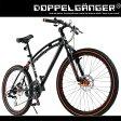 26インチ クロスバイク シマノ21段変速 Wサス ディスクブレーキ 自転車 ドッペルギャンガー DOPPELGANGER d2