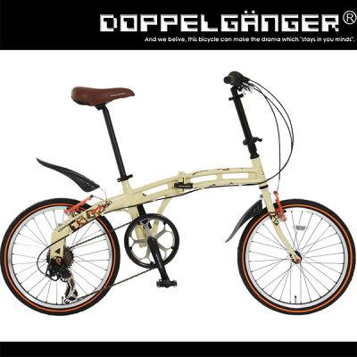 20インチ 折りたたみ自転車 ドッペルギャンガー DOPPELGANGER20インチ 折りたたみ自転車 243 [ ...