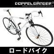 700C ロードバイク ホワイト [シマノ14段変速 ホリゾンタルフレーム スタンド 自転車 dg-423] 【バレンタイン】